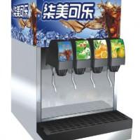 供应多味源果汁机可乐机奶茶机