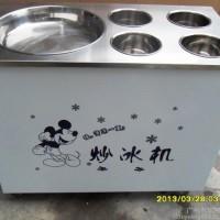宜州市哪里有卖炒冰机、炒冰机的价格及性能炒冰机的图片
