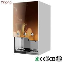 武汉意浓GS101咖啡机 五谷粗粮机 速溶奶茶机