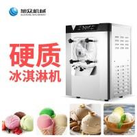 西餐厅用自动硬质冰淇淋机 旭众厂家直供做冰淇淋的机器