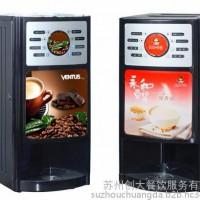 领航智造盖雅3S全自动速溶咖啡机、奶茶机、饮料机、热饮机