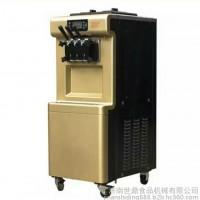 冰淇淋机|新款冰淇淋机器价格|冰淇淋机器**