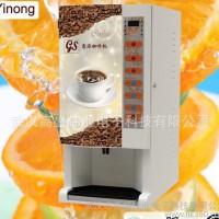 意浓GBS103 咖啡机 现调奶茶机 自助咖啡奶茶机 网吧学