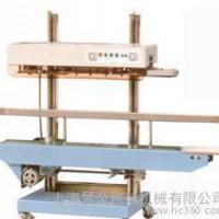 厂价直销复合膜封口机气动封口机大袋封口机铝膜封口机