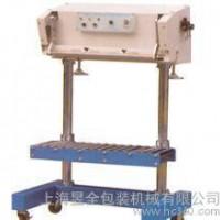 直销复合膜封口机电动封口机大袋封口机铝塑膜封口机