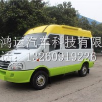 ** 南京依维柯A36冰淇淋服务车 流动冰淇淋售卖车 国五型冰淇淋车