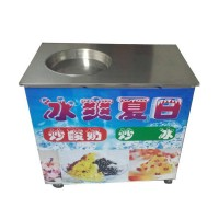 供应单锅炒酸奶机 专业生产定制炒冰机 郑州炒冰机生产厂家
