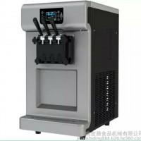 东贝冰淇淋机|供应东贝软质、硬质冰淇淋机器、炒冰机