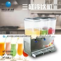 供应浙江旭众三缸冷热双用冷饮饮料机 冷饮机制冷制热 冷饮机价格