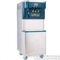 佛山XSFLG 希世枫厂家三色软冰淇淋机 硬冰机 冰淇淋展示柜 硬冰激凌柜 蛋糕保鲜柜XI938