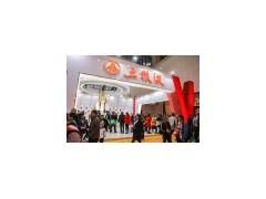 2021上海国际调味品及食品类配料展会