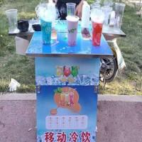 腾牧机械5HP 冷饮机 移动式 移动式冷饮机