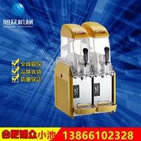 合肥**旭众牌饮品店专用全自动XZ-240型双缸雪蓉机 多功能冰沙机