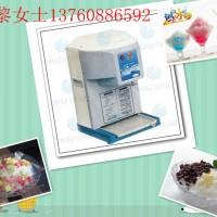 供应旭众WF-A168刨冰机-刨冰机价格