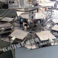 XY3BD-ND脆皮蛋卷机全自动凤凰卷机燃气蛋卷机