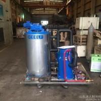 小型片冰机、工业用片冰机、3000kg片冰机