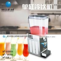 供应浙江旭众制冷制热果汁冷饮机 冷饮机供应商 果汁机价格 PL-117TM冷热双用冷饮机