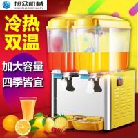 咖啡馆用全自动冷饮机双缸单冷果汁机旭众厂家直供XZ-LY18-21