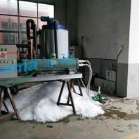 冰玛供应日产5000kg海水片冰机 5吨海水片冰机 远洋渔船专用海水型片冰制冰机