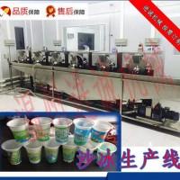 """""""进诚""""牌台湾沙冰机,36升沙冰机,绿豆沙冰机冰沙机"""
