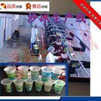 爆款武汉沙冰机 绿豆沙冰机哪里有卖  广东沙冰机价格 冰沙机
