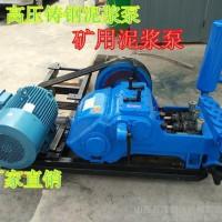德宏丽江注浆机自吸式泥浆泵厂家供应