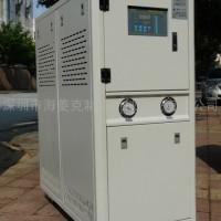 供应水箱式冰水机/冷水机/水冷机