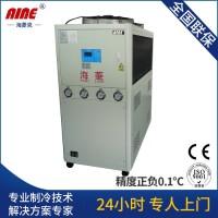 风冷式冷水机,低碳环保海菱克冰水机