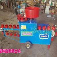 营养土装钵机,花卉育苗用装杯机