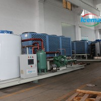 ICEMA/冰玛BMF1055 片冰机冰刀 550mm 片冰机不锈钢材质