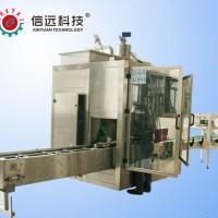 液体水溶肥生产线、液体冲施肥生产线、液体滴灌肥生产线