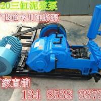 临汾阳泉矿用自吸式注浆机特价