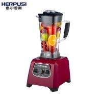 商用现磨豆浆机 破壁料理机 沙冰机 ** 批发代理 HERPUSI/惠尔普斯 C21  2.5L