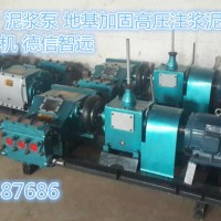 供应BW150泥浆泵卧式三缸活塞式双吸BW150注浆机厂家现货