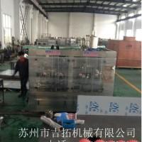玻璃瓶灌装机 三合一灌装机    等压灌装机