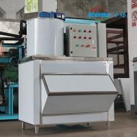 ICEMA/冰玛BMF1057 片冰机冰刀570mm 片冰机刀片不锈钢材质