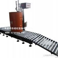 供应大桶液体称重分装机,称重液体分装机,称重式灌装机,称重定量机