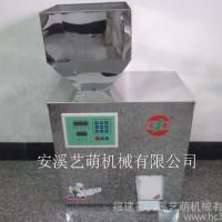 供应加大型茶叶分装机 粉剂分装机 自动颗粒定量机 分装机价格