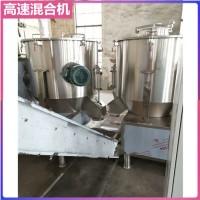 高速混料机200升 硅烷交联料高速混合机 江苏高速剪切混料缸 银粉高速混合机