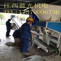 蓝光机电dcs-50d 粉料饲料包装定量机