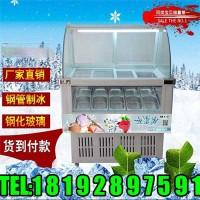 西安冰粥机-