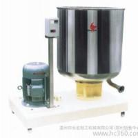 供应canhn造型新颖 操作方便的高速混料缸