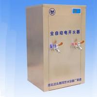 饮水机专业生产        学校冷热式直饮水机