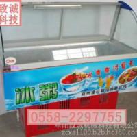 酒泉冰粥机厂家酒泉冰粥展示柜价格酒泉冰粥机怎么卖