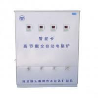 工厂反渗透直饮水机  专业直销饮水机     工厂饮水机