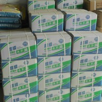 大禹神工牌2.5kg/袋SG-5多功能 防水剂多功能防水剂多功能 防水剂价格多功能防水剂
