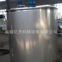 供应亿天调配罐 冷热缸 发酵罐 混料缸