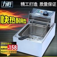 FRYKING财智电炸锅 油炸锅 经济型炸炉 炸薯条机 油炸