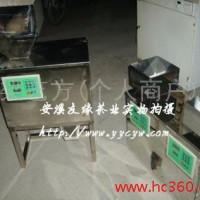 定做有支架加大型茶叶电子称重分装机 15-500克可以随意调节克数 电子称、电子定量机、分装机、