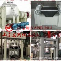 山东多功能混合机 多功能强力分散搅拌机生产厂家 多功能混合搅拌机价格行情